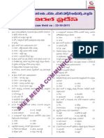 APPSC Welfare Officers EXAM PAPERS