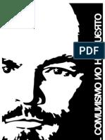 elcomunismonohamuerto