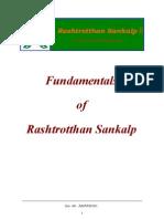 Fundamentals of Rashtrotthan Sankalp (2009Mar14)