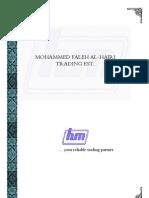 MFH Trading Brochure