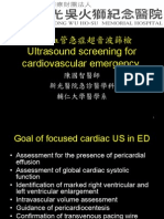 1001113_心臟血管急症超音波篩檢