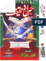 Suragh E Haqeqat