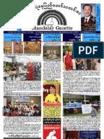 Mandalay Gazette Nov 2011
