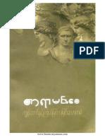 Tar Yar Min Wai - Kyaw Taw Nae Kyal Myin La Myin Law Ka Dan