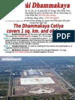 Dhammakaya-Cetiya