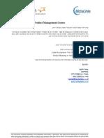 Professional Product Management Training 1