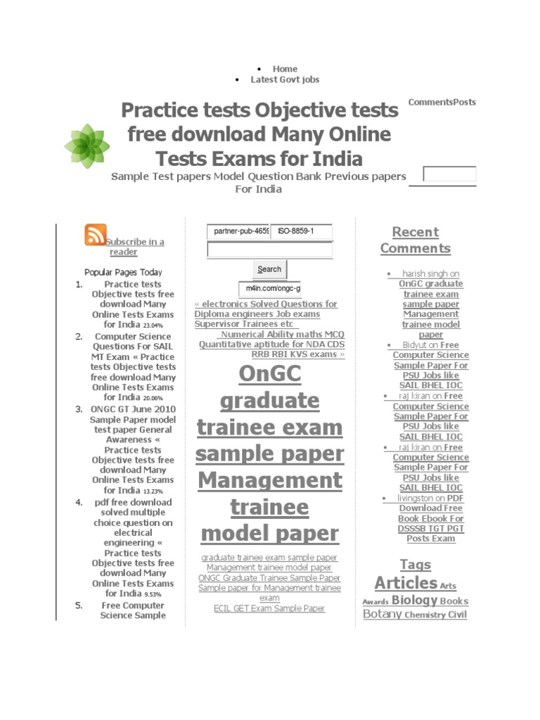 Sample paper pdf cds