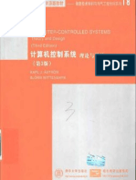 Computer Controlled Systems - Theory and Design