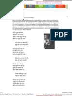 Ramdhari Singh Din