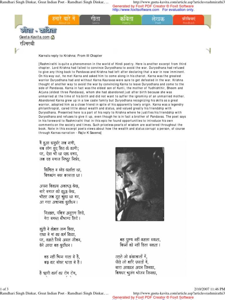 Ramdhari Singh Dinkar Poems Pdf