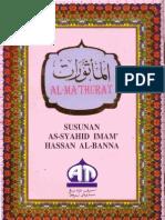Al-Ma'Thurat VERSI 5 (MyKuliyah