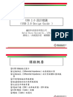 USB 20 Design Guide