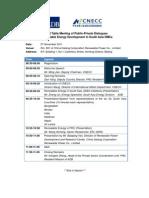 PRC Final Agenda