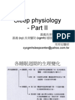 Sleep Physiology II(960306)