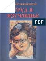 Konstantin_Ksenopulos - Trud i Izucavanje (Ikonopis)0