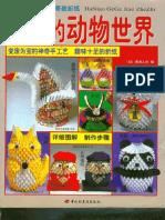 3D Origami 1