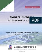 1.General Scheme for Construction of BTG Island(Instruction Document)