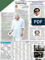 Vazhithiruvu Sammaanicha Snehithan-