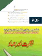 Hirjat Aur Jihad