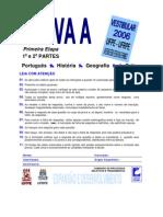 UFPE Ufrpe 1fase Portugues Especificas