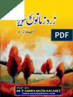Zard Zamanon Ka Sawera by Nabila Abar Raja