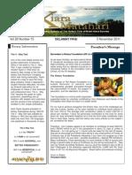 RCBKS Bulletin Vol 20 No 15