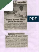 Jaunpur Paper Cutting