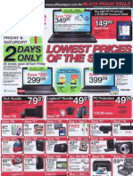 officedepot-2011-iblackfriday