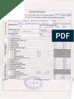 India Sudar TaxFile 2006-07