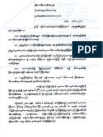 NLD Youth's Statement(16.11.2011)1