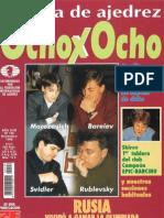 Ocho x Ocho 199