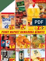 Penny Market 17-23.11