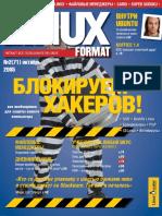 Линукс Формат 71