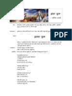 Dharmveer Bharati - Andhayug