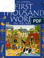 Usbourne First 1000 Words in Arabic