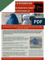 Stop Stoning, Islamic Legal Analysis