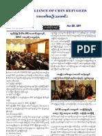 ACR News (20.11.11)