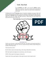History of Goju - Ryu Karate Do