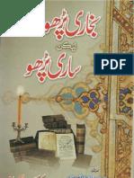 Lataif E Deoband Urdu Islamic Book Hanfi Books
