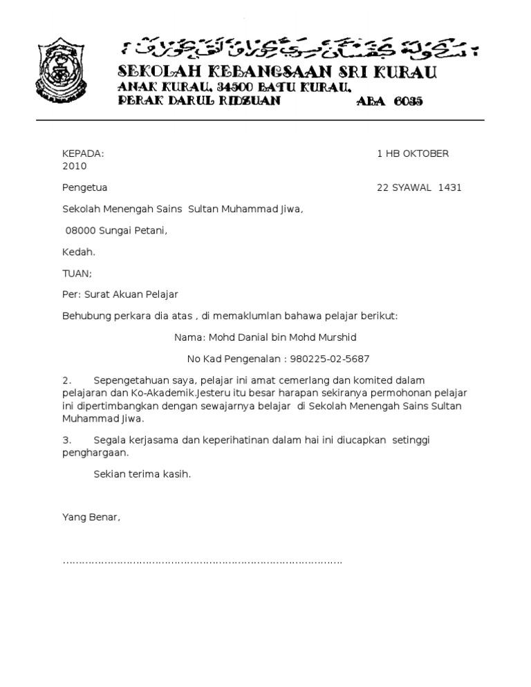 surat akuan pelajar