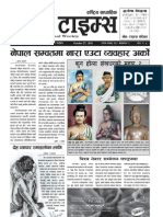 Newa Times first issue