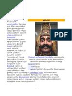 Aravan Story