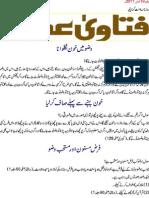 Fatwa Mufti Taqi Usmani November 19, 2011