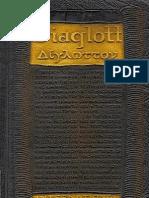 Diaglott