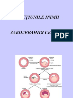 Tema 14.Patologia inimii