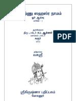 An Analysis of Sri Vishnu Sahasranamam - Volume i by Vasusri