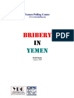 Bribery in #Yemen - 2006 case studies