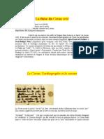 Ce Qu'Est Le Coran - Analyse Scientifique