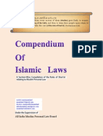 Compendium of Islamic Laws