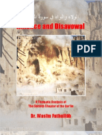 Alliance and Disavowal in Al-Mumtahanah